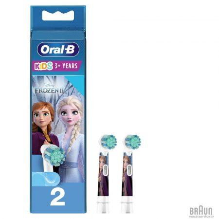 Oral-B EB10S-2 Kids gyermek fogkefe pótfej Disney Hercegnők 2db