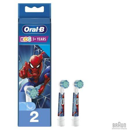 Oral-B EB10S-2 Kids gyermek fogkefe pótfej Verdák 2db